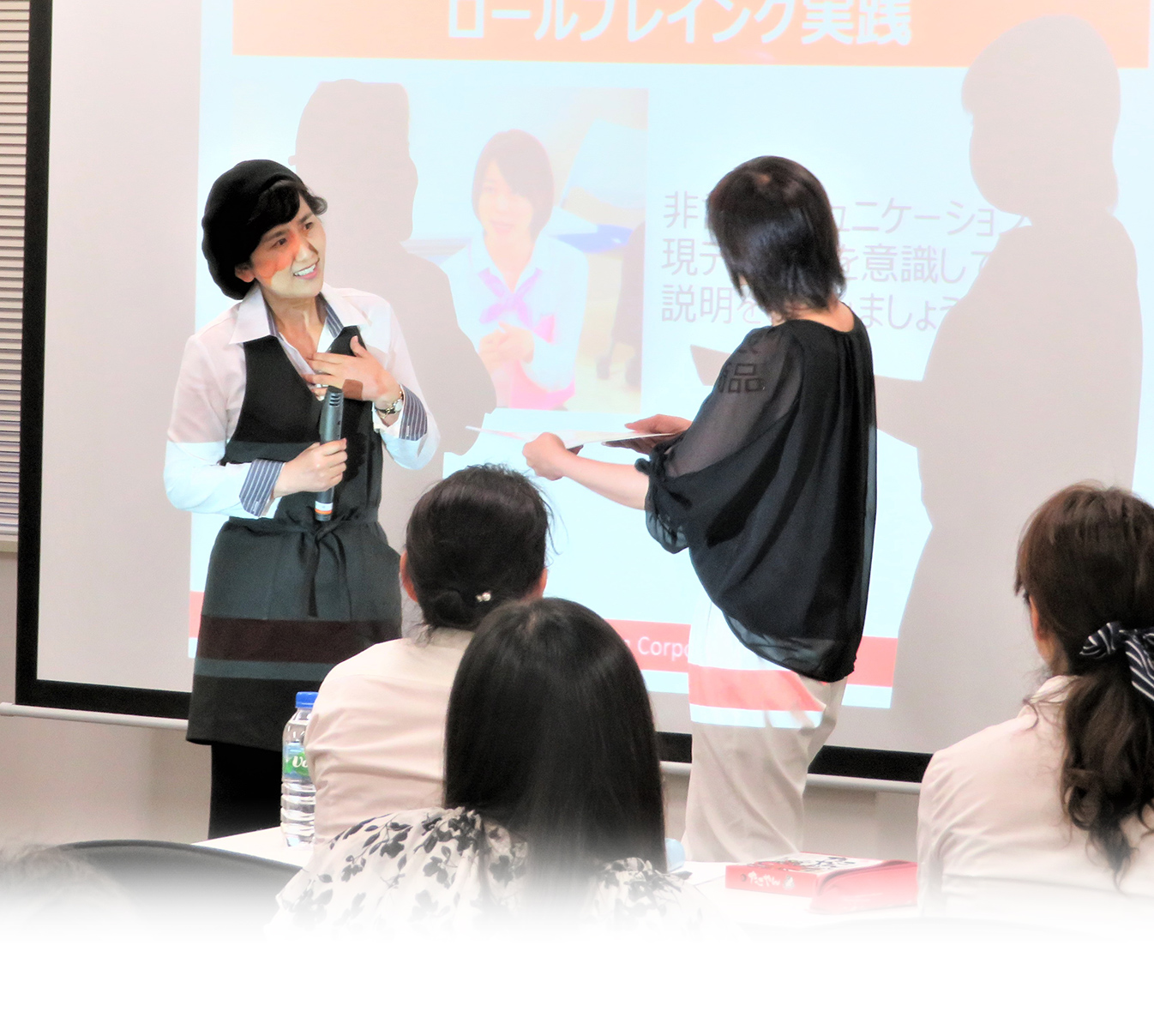 Seminar, Consulting <br>& Sales Promotion